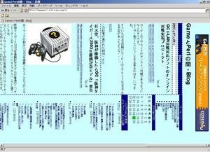 WS138.jpg